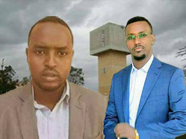 Two Somali Lawmakers Killed In Al-Shabaab Ambush
