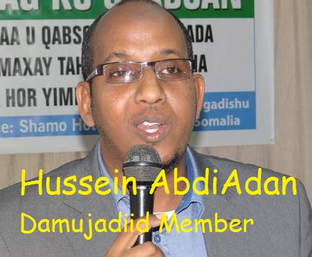 Somali President is accused of violating rules and conditions of Election Commission