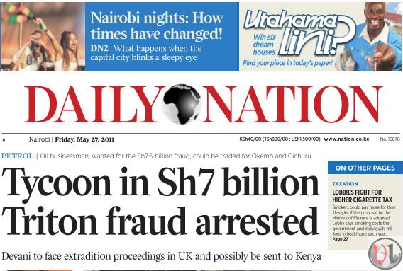 "Kenya: Why  daily nation Newspaper is becoming ""car for hire""?"