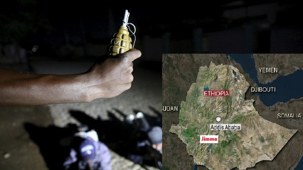 Breaking:Ethiopia bomb blast injures 13