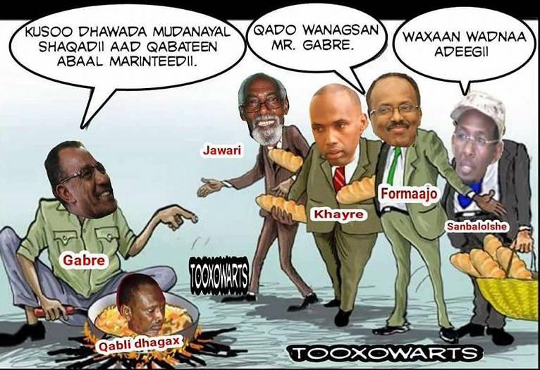 Somalia violated domestic and international law in extraditing Qalbi Dhagah