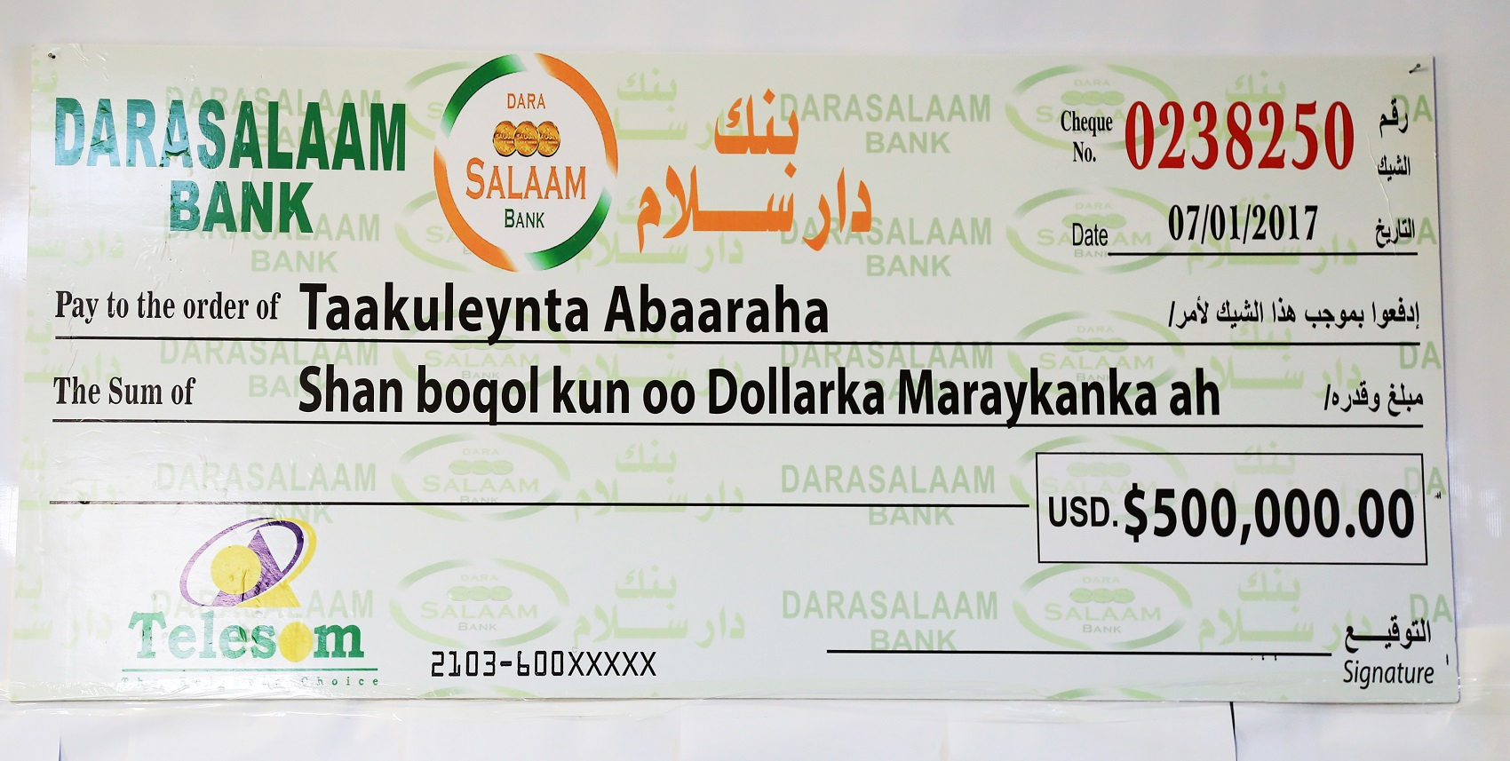 Somalia:Video TELESOM Donates the Hefty Sum of $500,000 to the Somaliland Drought Relief Committee