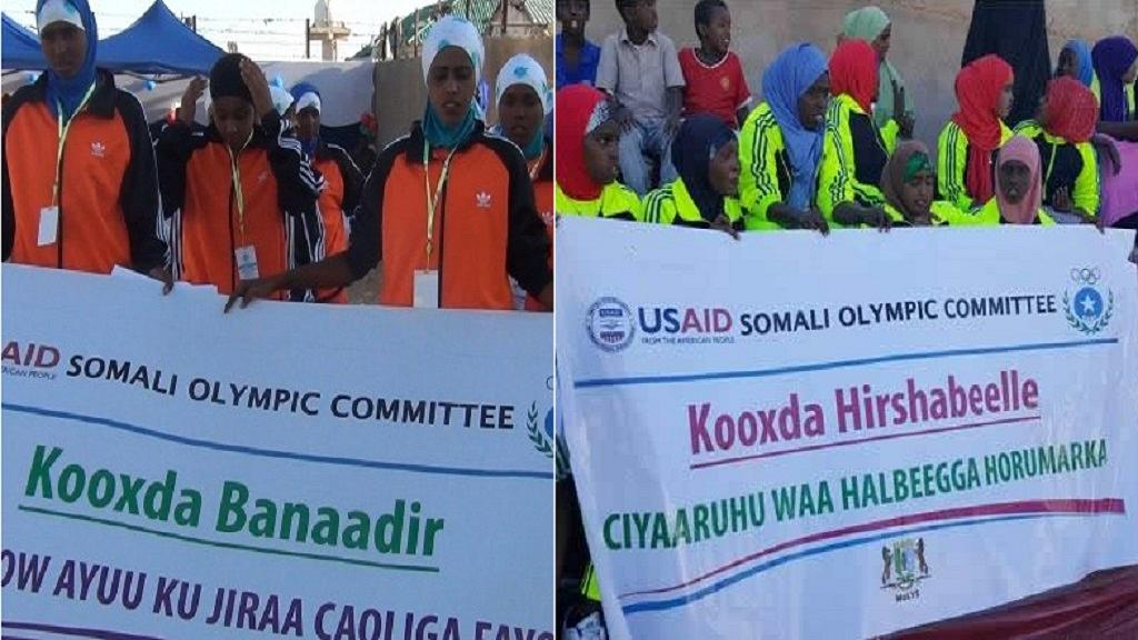 Video First Somali interregional all-girls basketball tournament held despite warning