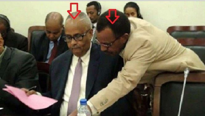 Ethiopian military and political backing for sale  by a corrupt officer called Gabre Part 1