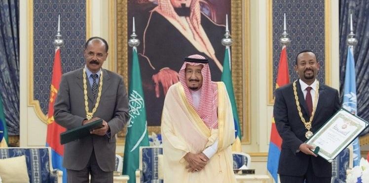 Ethiopian, Eritrean Leaders Sign Peace Agreement In Saudi Arabia